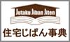 logo_100-60_w