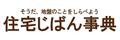 logo_120-40