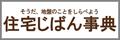 logo_120-40_w