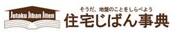 logo_250-50_b