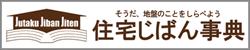 logo_250-50_wb