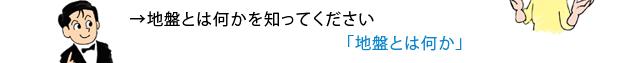 jibantop3_02
