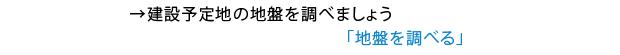 jibantop3_04