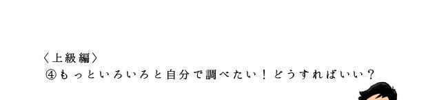 jibantop3_13