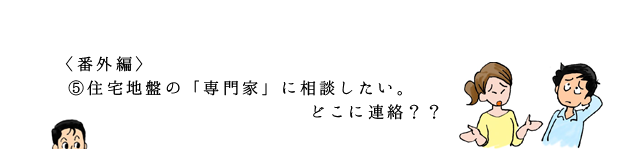 jibantop3_16
