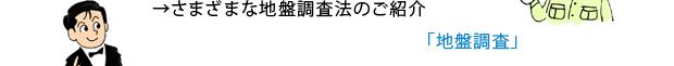 jibantop4_02