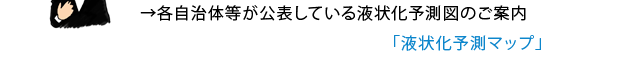 jibantop4_07
